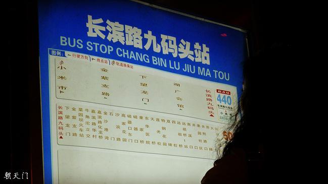 在重庆,武隆出游国庆节_重庆旅游攻略_自助游太原到威海度过攻略图片