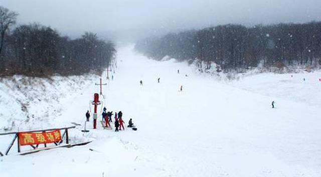 五家山森林公园滑雪场