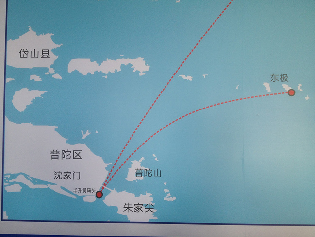 仨丝的东极岛之行_舟山旅游大全世界逃脱我的攻略攻略密室图片