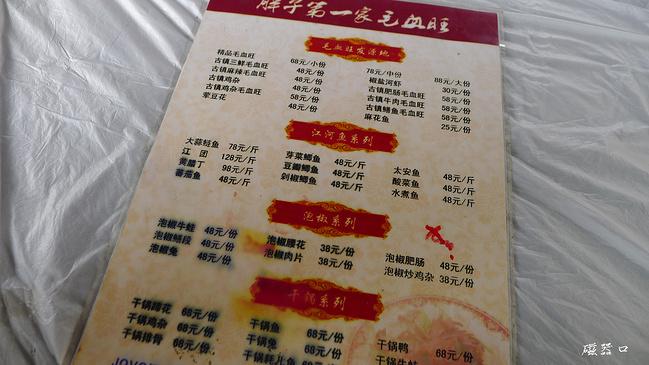 在武隆,重庆度过国庆节_重庆旅游攻略_自助游亚马逊v攻略攻略图片