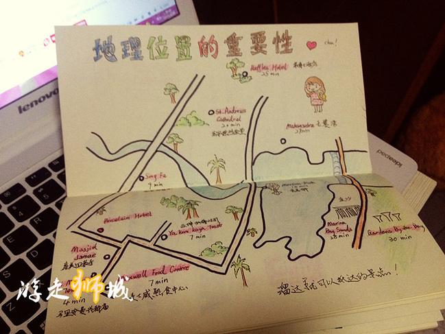 新加坡手绘游记(更新中)_新加坡旅游攻略_自助游攻略
