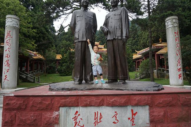 含鄱口——毛泽东诗词园——石牛酒家——九江图片