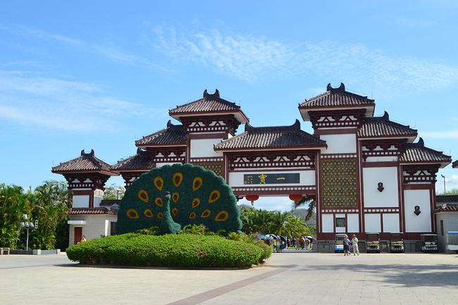 南山文化旅游区图片