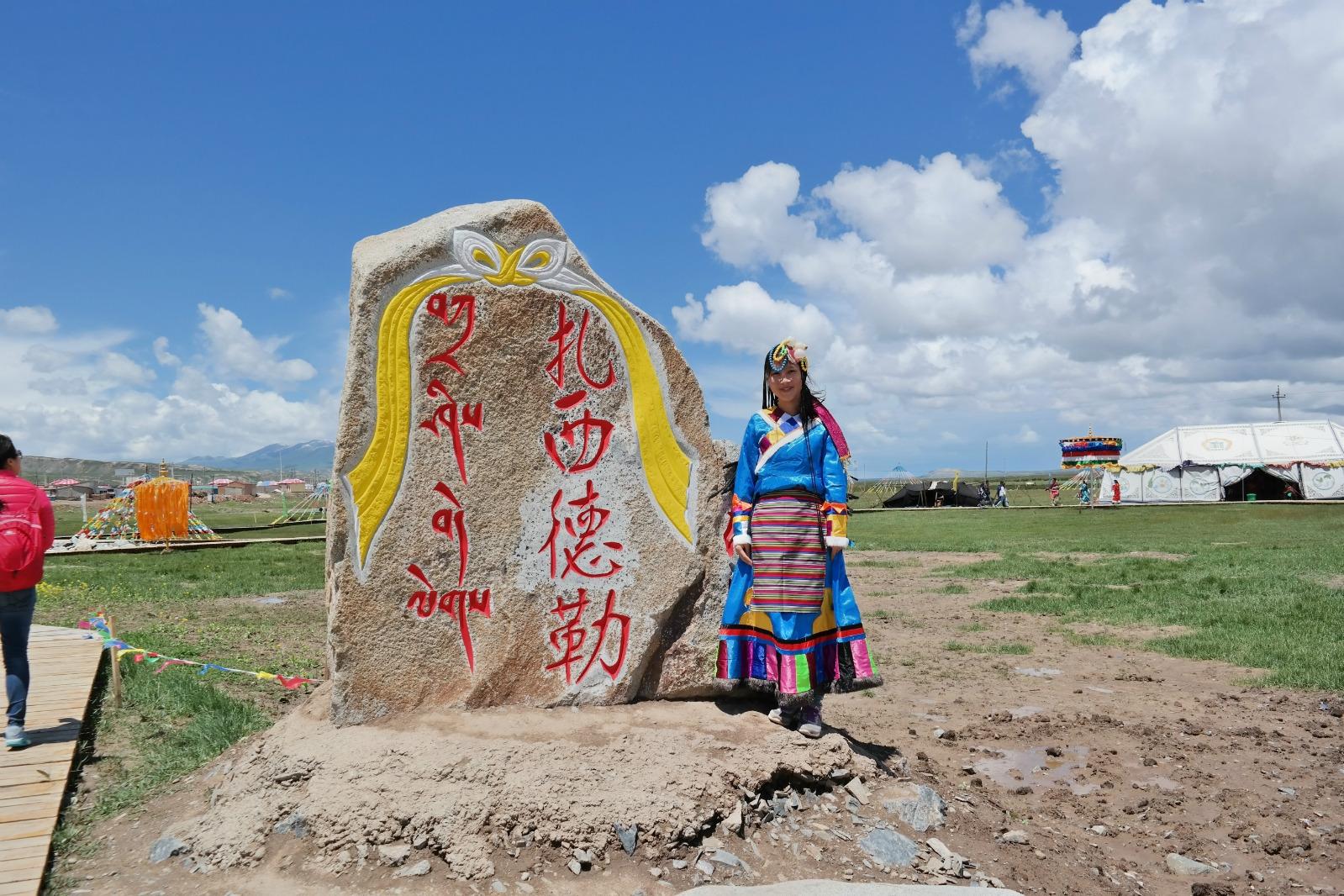 走遍中国之西游记