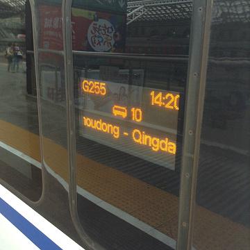 2017丹东火车站_v攻略攻略_攻略_地址_游记点青岛门票景点图片