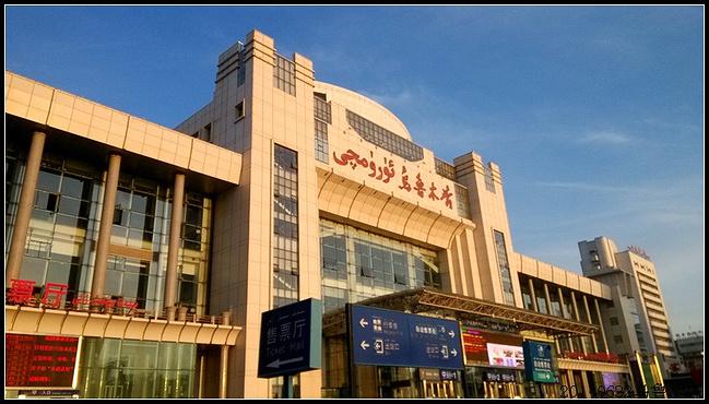 乌鲁木齐南站图片