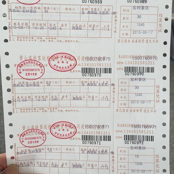 2019南站天津_v门票门票_攻略_攻略_游记点评梦幻模拟战21+地址图片