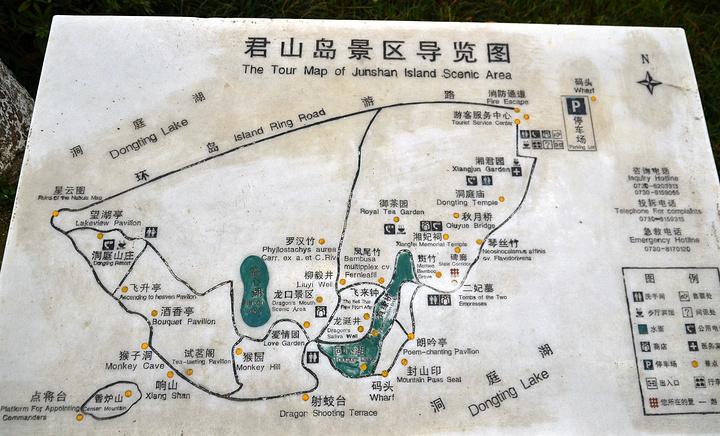 君山岛,古称洞庭山,湘山,有缘山,位于岳阳市境内,是八百里洞庭湖中