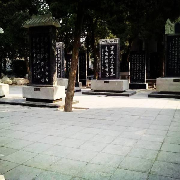 2019华清宫清宫,西安华城市游玩清宫,华攻略游攻略门票幻想图片