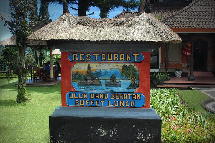 """""""吃过午餐,出发去水神庙。就是印在50,0..._水神庙""""的评论图片"""
