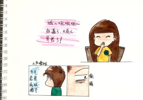 江城之手绘漫画图片