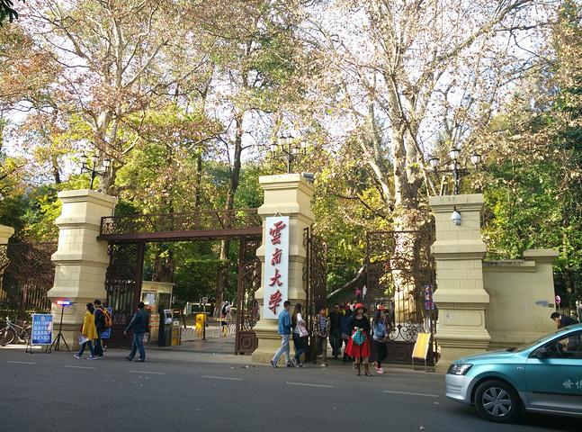 2016云南大学是一所具有欧式风格的东方校园
