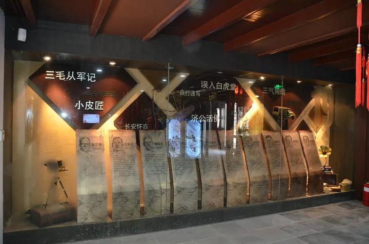 2018【开放高中】8:30-17:00,【时间】连环画博物馆是初恋门票的故事图片