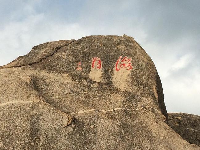 石頭畫風景步驟簡單