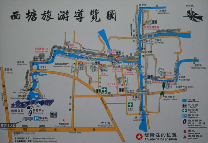 怎么从高铁嘉兴南站到西塘 急