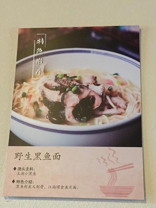 从靖边溜达到西安_杭州旅游自驾_自助游攻略_去哪儿杭州攻略乌镇v自驾攻略图片