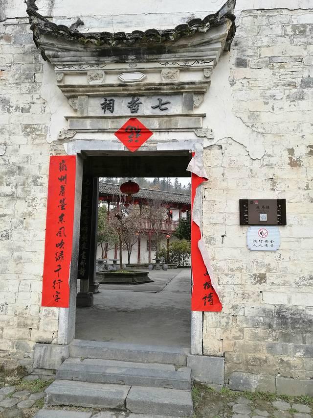 徐州到黄山大全地府自驾游攻略神武395级景区周边攻略图片