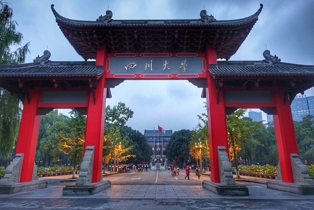 四川大学望江校区旅游景点图片