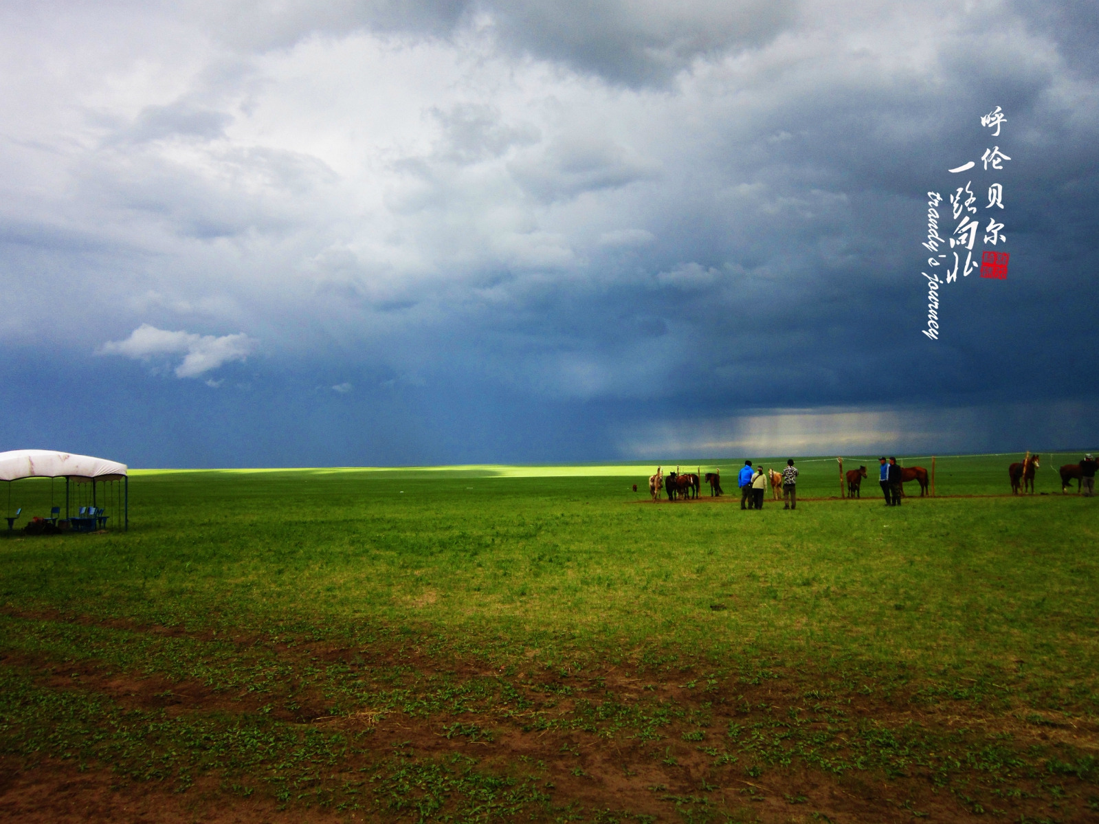 一路向北】北京哈尔滨齐齐哈尔呼伦贝尔-哈尔游魔手攻略副本域图片