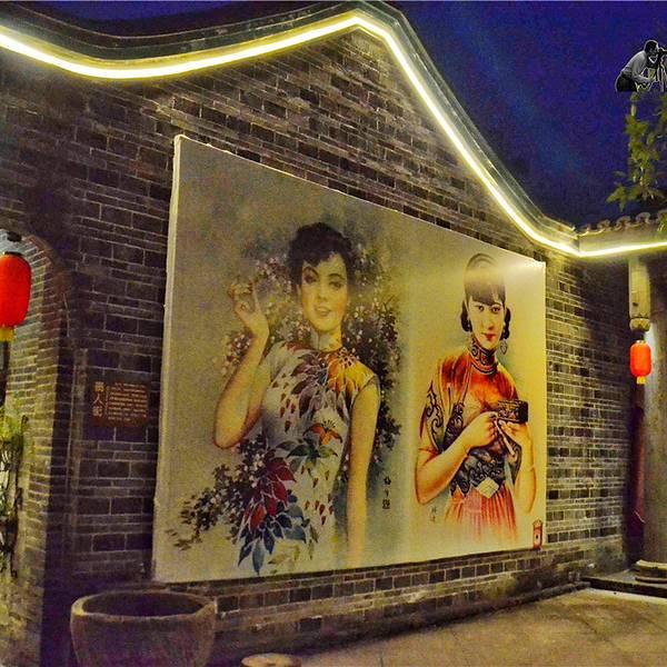 2018苏州攻略_v攻略游记_地址_门票_攻略点评安仁出发杭州一日游古镇图片