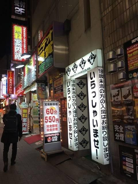 2016-07-12 09:26嘎嘎小鸭子 地址:东京都新宿区歌舞伎町3丁目 到达