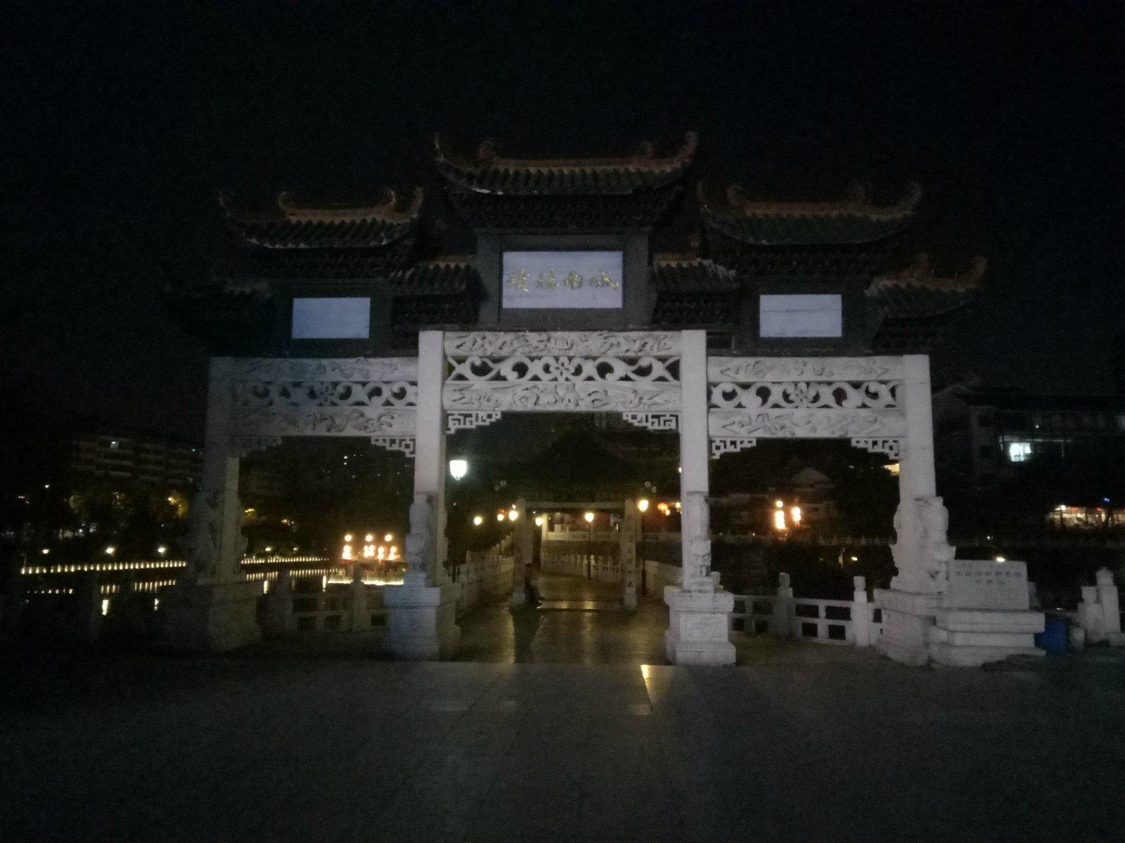 浙江人游贵州,最经济最休闲的线路