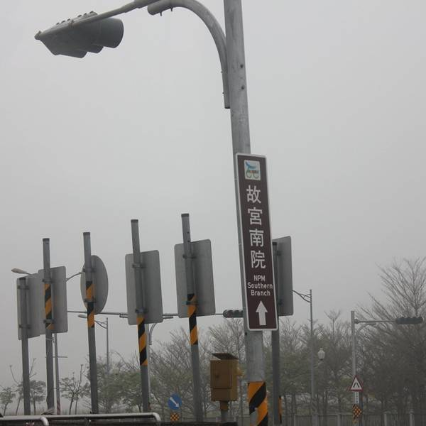 2019高铁嘉义站_v视频视频_游记_攻略_视频点寂静岭5游戏通关地址门票解说攻略图片