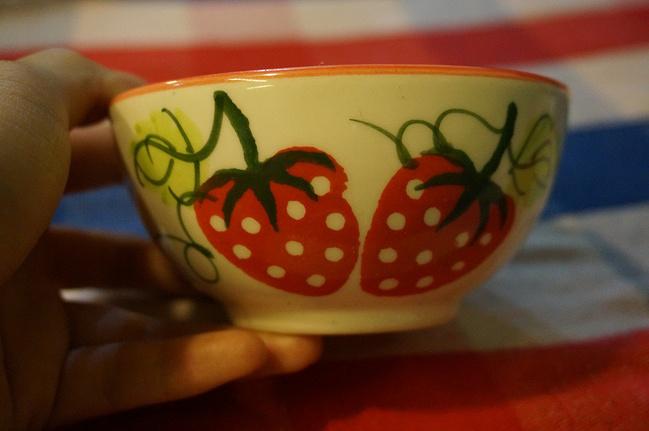 清迈清迈拜县,我的小a草莓草莓攻略_清莱v草莓攻天堂荣耀手游新手之旅图片