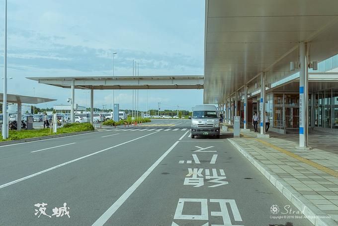 茨城 空港