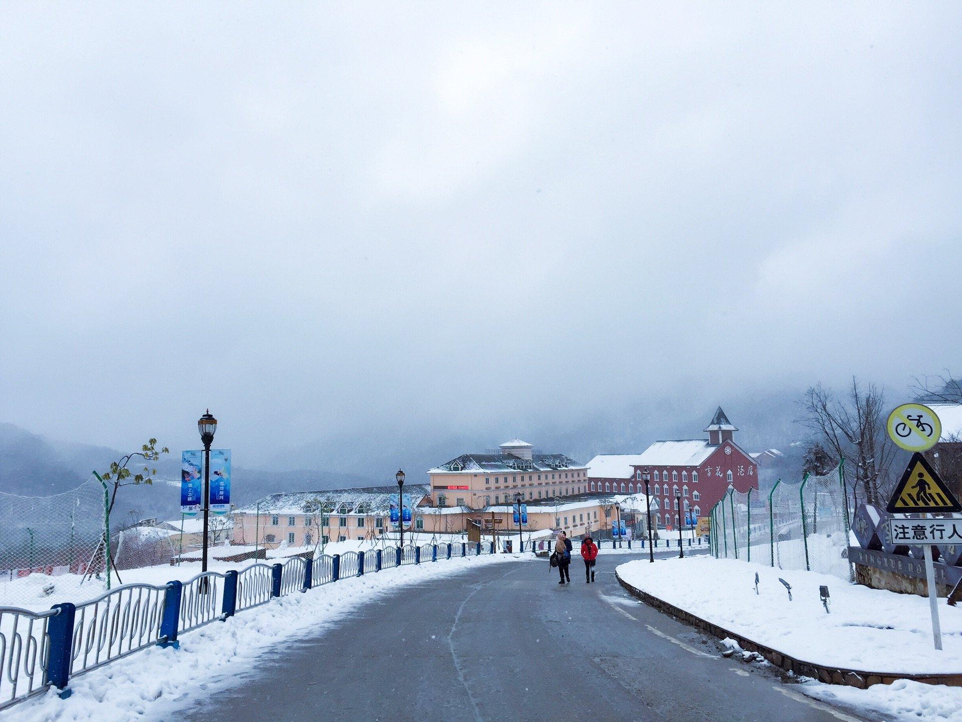 【西岭雪山】窗寒西岭千秋雪——❄冰雪世界❄2日游