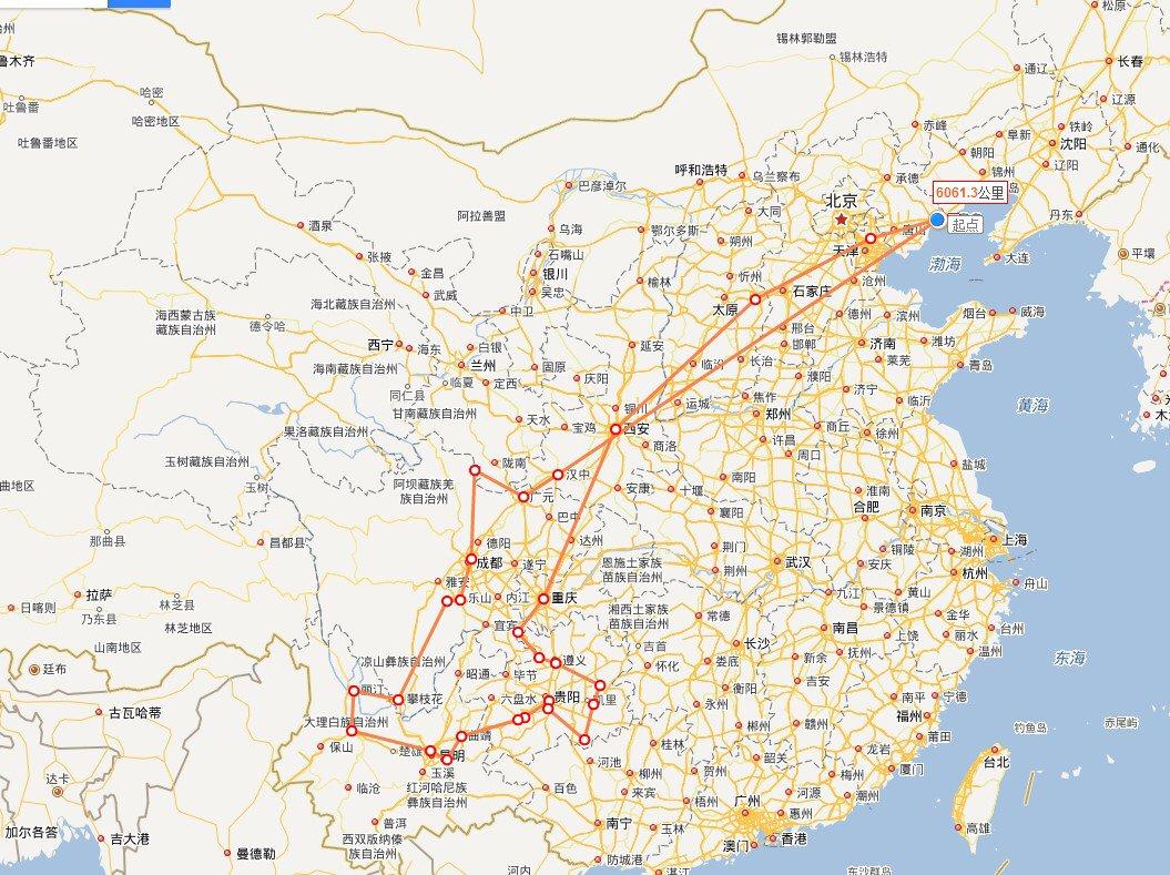 跟随刘邓大军的脚步挺进大西南进军云贵川