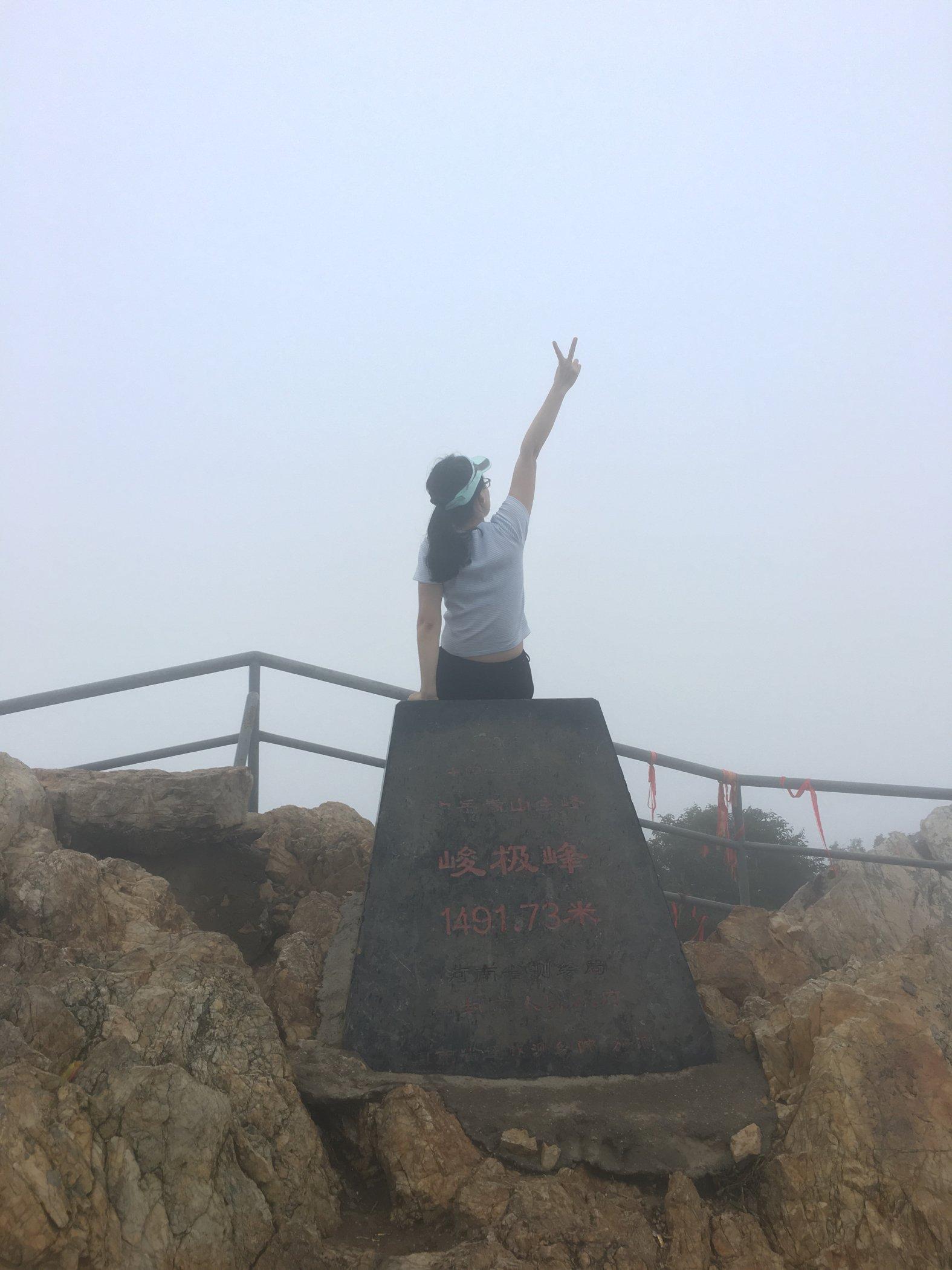 嵩山商洛太室山少室山攻略寨-少林寺2日游-嵩登封三皇一日游周边图片