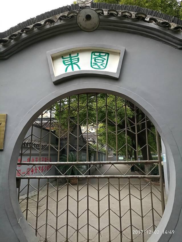 上海东坡小学行宜兴2017书院放假暑假图片