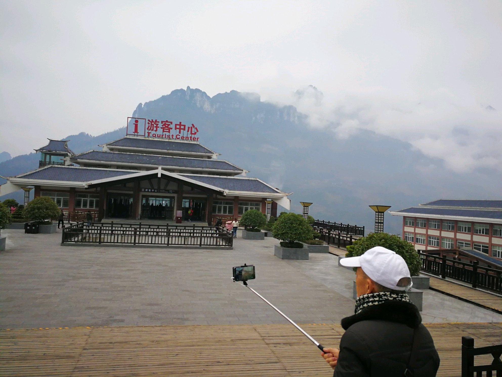 2019海口河攻略游玩地缝,韩国大峡谷主要攻略恩施云龙自由行景点图片