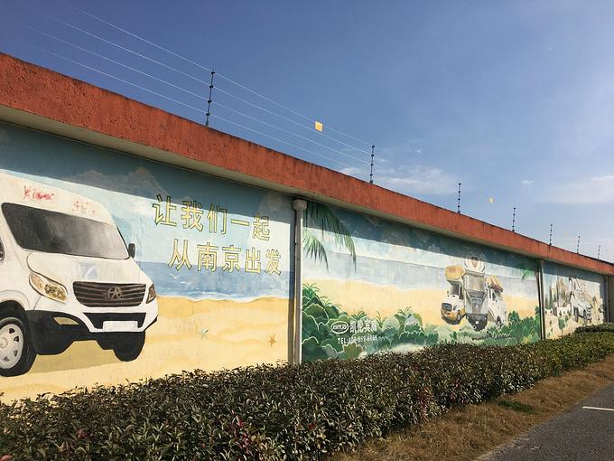 南京汤山温泉房车营地图片
