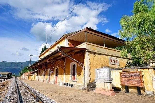 就是滇越铁路上的碧色寨车站.