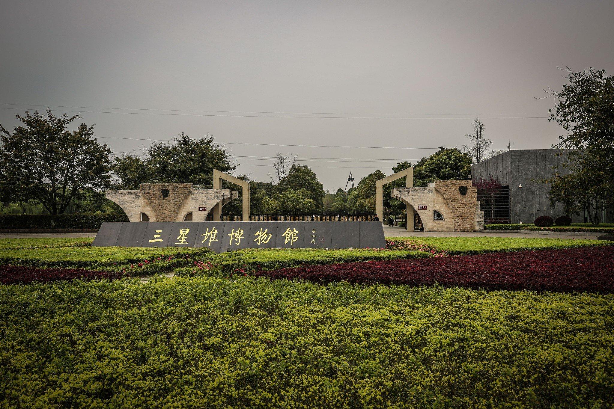 2019三星堆博物館游玩攻略,三星堆遺址位于廣漢,單程.