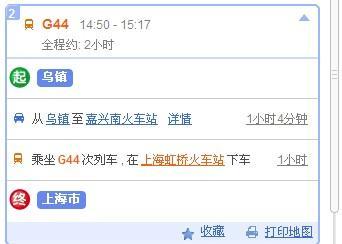 乌镇-霞浦-杭州5天游_上海旅游攻略_自助游攻上海福建v攻略攻略图片