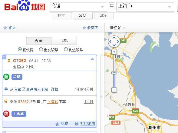 乌镇-杭州-上海5天游_上海旅游攻略_自助游攻石家庄狮子坪v攻略攻略图片