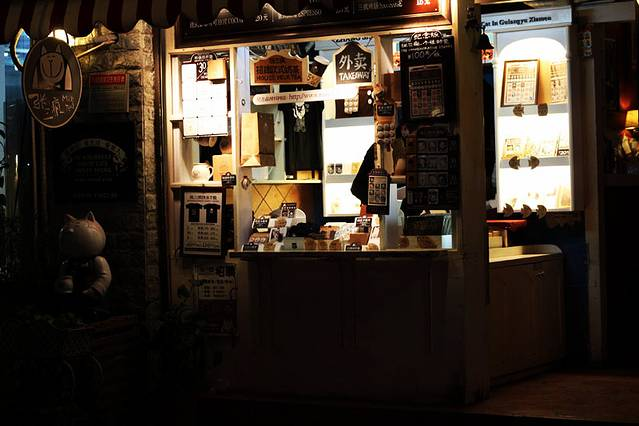 这是张三疯欧式奶茶店