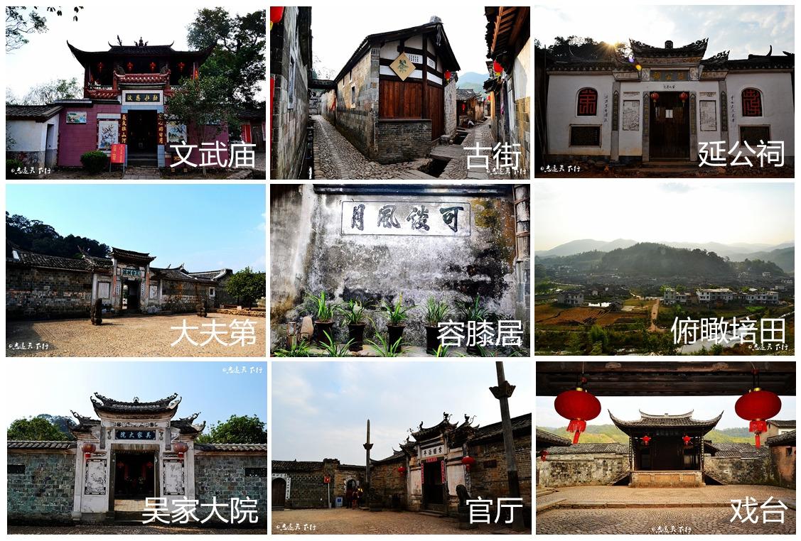 【福建】培田村:一座可谈风月的客家古村
