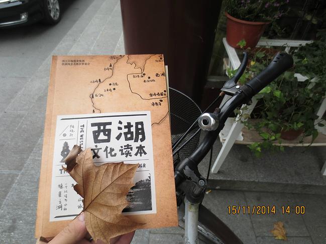 上海、西塘、杭州个人5天游_上海旅游攻略_自12月海口自助游攻略图片