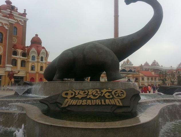 常州恐龙园泡温泉图-玩,交通方便 中华恐龙园评论 去哪儿攻略社区