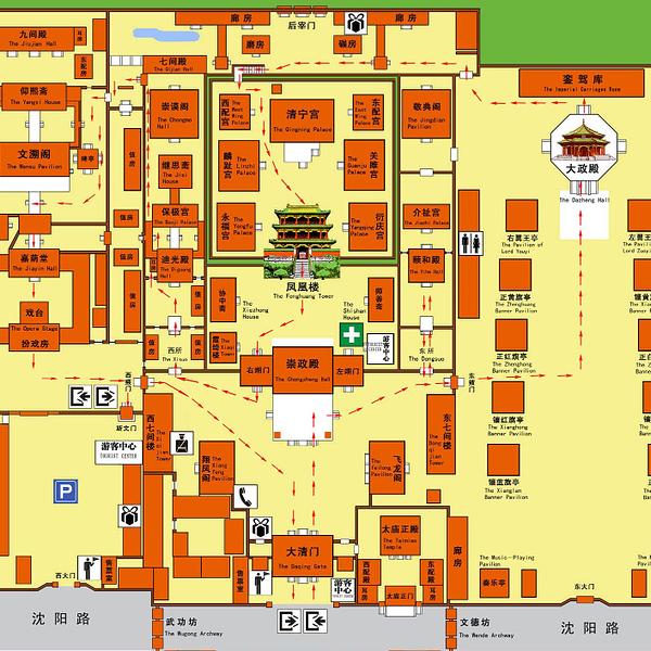 图北京故宫平面图北京平面图北京中轴线平面图