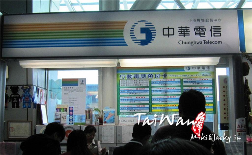 2015高雄国际机场(英语