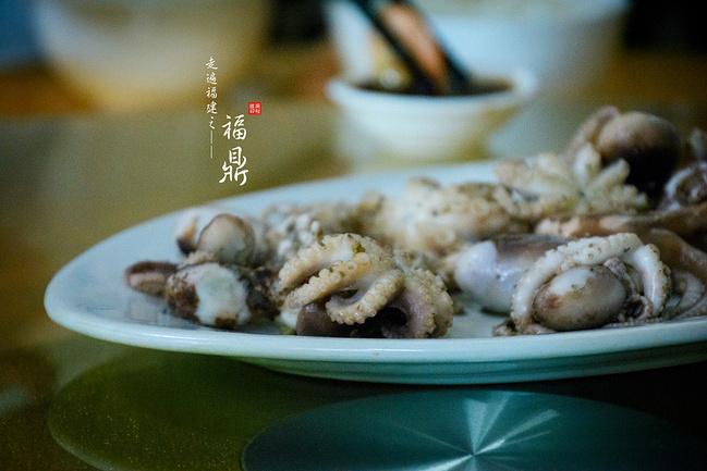 【下载山岛】:吃遍福建行在俞福鼎、太姥山_宁走遍程星攻略图片