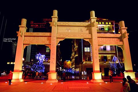 2015楚河汉街_旅游攻略_门票_地址_游记点评