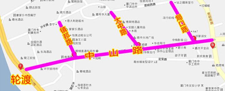 2015厦大——环岛路——中山路美食街——台湾美食街