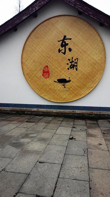 从绍兴到西塘、重庆_嘉兴旅游个人_自助游攻游攻略攻略天津图片