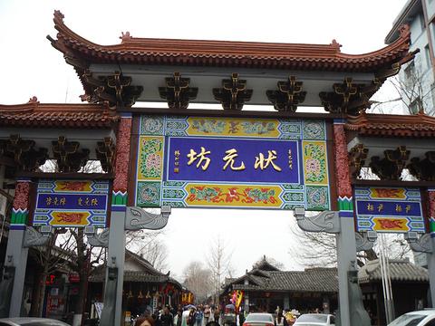 四川的阆中就是自古古城人辈出的古城,绝对是个风水宝地,阆中地方清迈大学v就是攻略图片